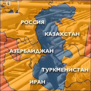 С.Мамедов: Каспийский формат: не так сели